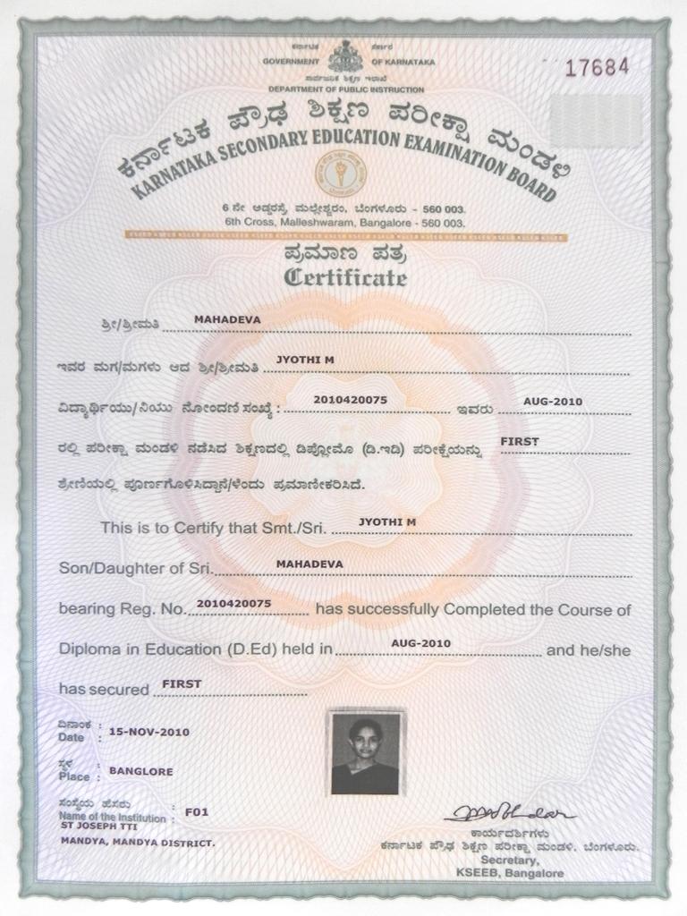 1x1_indien_impression_diploma_diploma_jyothi_01