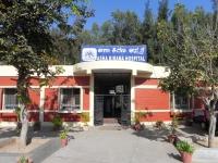 Asha Kirana Spital