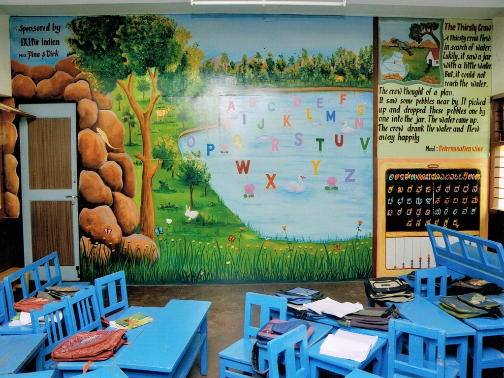 1x1_indien_kindergarten_renovation_03